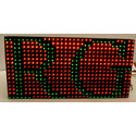 P10 32x16 LED Display Matrix RED+GREEN (RG)
